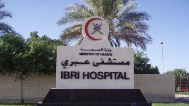 Photo of في سابقة بالسلطنة: ابتكار طبي عماني بمستشفى عبري