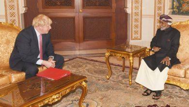 Photo of جلالة السلطان يستقبل وزير خارجية المملكة المتحدة
