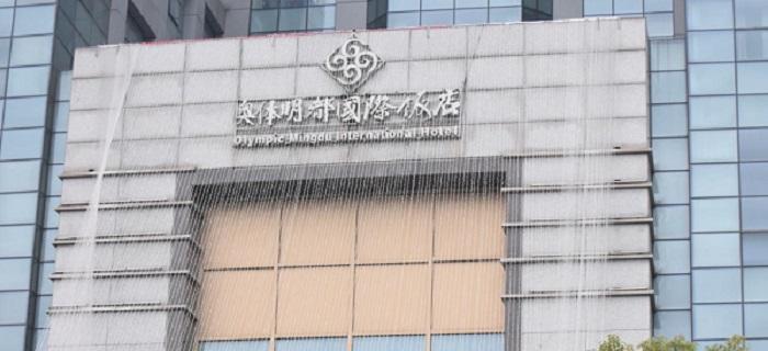 الأولمبي ضمنهم: هذا الفندق الذي تقيم فيه منتخبات المجموعة الأولى لـ  النهائيات الآسيوية  - صحيفة أثير الإلكترونية