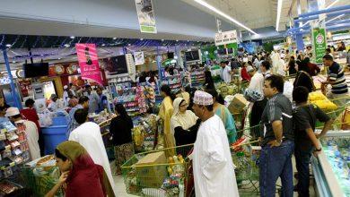 Photo of لهذه الأسباب: ارتفاع معدل التضخم في السلطنة بنهاية ديسمبر