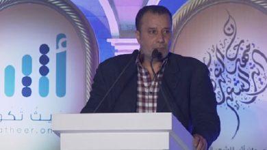 """Photo of محمد الهادي الجزيري يكتب لـ""""أثير"""": قفا نعجب..مقالات في الشأن العام"""