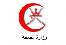 Photo of لإحلالهم بدل الوافدين: نشر أسماء مواطنين لإجراءات اختبارات في الصحة