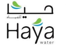 Photo of حيا للمياه تعلن وظيفتين شاغرتين للعمانيين
