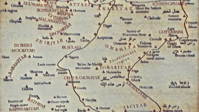 Photo of أقدم كتب اليونان تذكر موانئ عُمان
