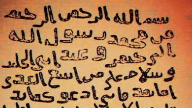 Photo of الحوار التاريخي الذي أدخل أهل عمان في الإسلام