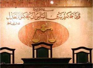 Photo of عمر بن الخطاب والمحاكمة التاريخية الأولى في سيرة أهل عُمان
