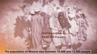 Photo of شخصيات حكمت عمان: الشخصية الثالثة والعشرون: السيد سلطانبن أحمد بن سعيد البوسعيدي