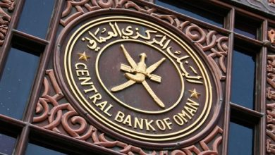 Photo of ودائع الحكومة لدى البنوك التقليدية ترتفع