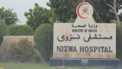 Photo of مستشفى نزوى يصدر بيانًا حول المقطع الصوتي المتُداول