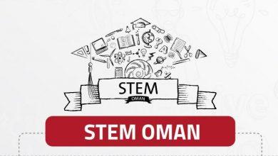 """Photo of غدًا: نظام تعليمي عالمي من """"رولز رويس"""" سيبدأ في بعض مدارس السلطنة"""