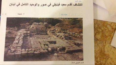 Photo of 5 تساؤلات بين صور العُمانية واللبنانية ..وباحث تاريخي يُجيب عنها