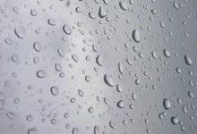 Photo of إصدار تنبيه من غزارة الأمطار