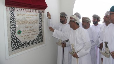 Photo of بتمويل من تنمية نفط عمان: افتتاح وحدة طوارىء وعيادة بيطرية في عبري