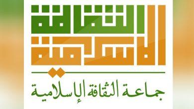 """Photo of """"محبرة"""" تُعرّف بالخط العربي وأنواعه في معرض مسقط الدولي للكتاب"""