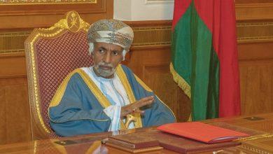 Photo of بالصور والفيديو: جلالة السلطان يترأس اجتماعًا لمجلس الوزراء