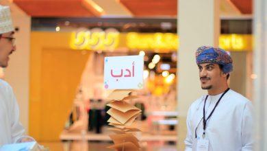 Photo of بالصور: معرض خيري للكتب ينفذه طلاب من جامعة السلطان قابوس