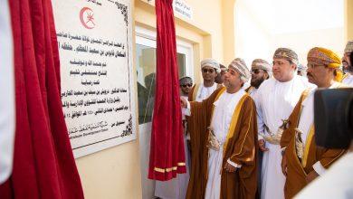 Photo of رسميا: افتتاح مستشفى شليم بتمويل من شركة تنمية نفط عمان