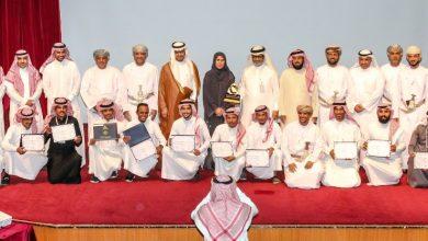 Photo of بالصور: تخريج 45 طالبًا سعوديا من كلية بالسلطنة