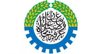Photo of بوابة لخدمة أصحاب المشاريع الصغيرة والمتوسطة في شمال الباطنة