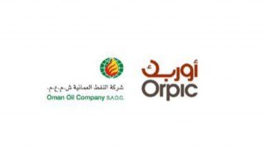 Photo of مجموعة النفط العُمانية وأوربك تعتمد الهيكل التنظيمي الجديد