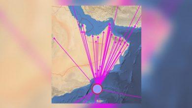 Photo of زلزال في بحر العرب