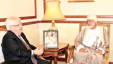 Photo of بن علوي يبحث الأوضاع اليمنية مع مارتن غريفيث