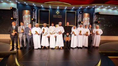 Photo of بالصور: مطارات عُمان تُقيم حفل جوائزها السنوي الثالث