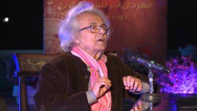 """Photo of الشاعر العربي الكبير أدونيس يكتب لـ """"أثير"""": تباريح"""