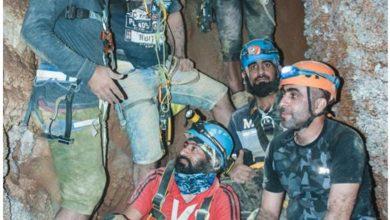 Photo of بالصور: توثيق 3 كهوف جديدة في السلطنة