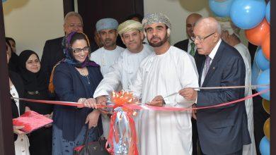 Photo of افتتاح أول مكتب علمي لشركة أدوية في السلطنة