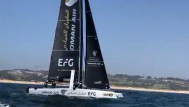 Photo of بالفيديو: ماذا قال البحّار العماني المشارك في بطولة الجي سي 32 للإبحار الشراعي بالبرتغال