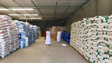Photo of ستُحال للادعاء العام: رصد مخالفات في مخازن للأسمدة والمبيدات