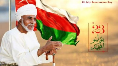 Photo of ماذا يقول المرسوم السلطاني 2006/27 في إجازة يوم النهضة؟