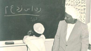 """Photo of """"من رموزنا"""": الأستاذ العُماني الذي أسهم في مسيرة التعليم بالسلطنة وتلقّى تكريمًا من جلالة السلطان"""