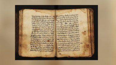 "Photo of ""البطلوس""…بين التراث العُماني والمصري"