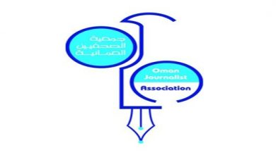 """Photo of """"الصحفيين العُمانية"""" تُلغي وتؤجل عددًا من فعالياتها"""