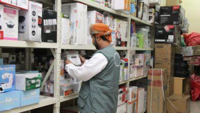 Photo of الشركات الأم كشفت حقيقته: موقع إلكتروني يبيع منتجات مقلدة في السلطنة