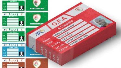 Photo of تتيح امتيازات عديدة: اتحاد الكرة يصدر بطاقة للمدربين