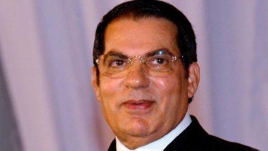 Photo of وفاة الرئيس التونسي الأسبق زين العابدين بن علي