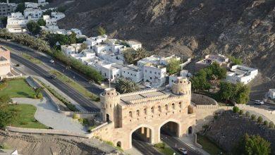 Photo of وفد يمني رفيع المستوى يصل إلى السلطنة