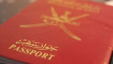 Photo of لأجل غير مسمى: إعفاء العُمانيين من التأشيرة الإيرانية