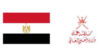 Photo of 6 منح دراسية من مصر للطلبة العُمانيين