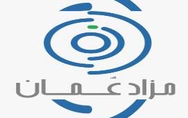 Photo of نالوا ثقة جهات حكومية وخاصة: شباب يؤسسون أول منصة إلكترونية عُمانية للمزايدة