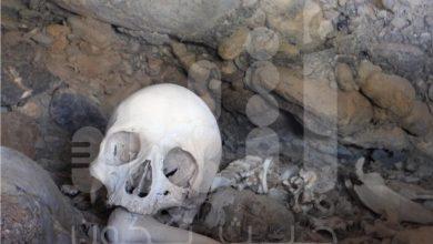 Photo of بالصور: مواطن يعثر على هياكل بشرية غير مدفونة في كهوف