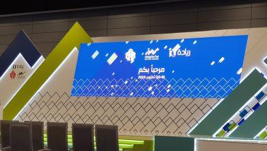 """Photo of لمدة 3 أيام: انطلاق فعاليتي """"ابدأ مشروعك"""" و""""معرض الصناع"""" بمركز عمان للمؤتمرات والمعارض"""