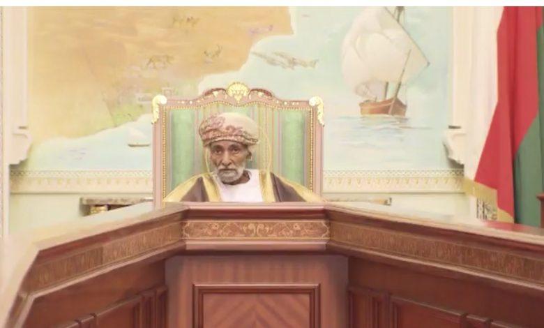 Photo of بالفيديو: جلالة السلطان يترأس اجتماعًا لمجلس الوزراء