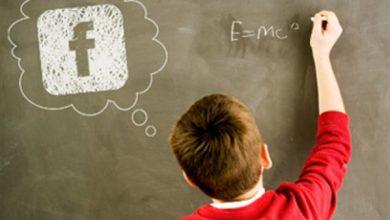 Photo of د.رجب العويسي يكتب: منصات التواصل الاجتماعي ومؤشر تدني جودة التعليم