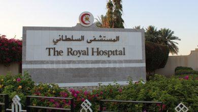 Photo of في المستشفى السلطاني: طلب سيارة الإسعاف إلكترونيًا