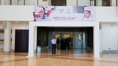 Photo of طلابنا يعرضون مشاريع ابتكارية في مهرجان عمان للعلوم 2019