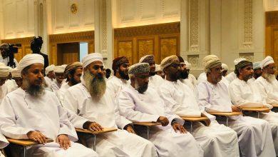 Photo of الإعلان عن الفائزين بجائزة السلطان قابوس للقرآن الكريم